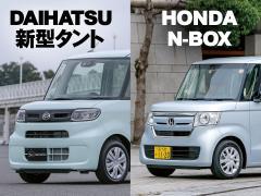 宿命のライバル激闘録 DAIHATSUタント vs HONDA N-BOX