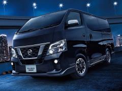 日産、NV350キャラバンの特別仕様車「プレミアムGX アーバンクロム」を発売