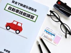 運転免許の取り方の種類とおすすめの取得方法とは?