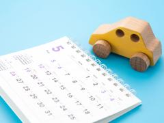 普通自動車免許取得後、運転に慣れてくるまでの期間とそのパターンとは