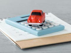 自動車保険(任意保険)を解約する際の注意点・ポイント・手続き