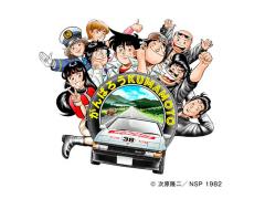 次原隆二先生トークイベント『よろしくメカドック』の世界 熊本国際漫画祭にて開催!