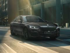 BMW、7シリーズの西日本地域限定車「745e Mスポーツ マイスターヴェルク」を発表
