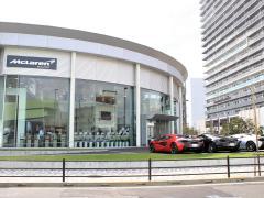 マクラーレン東京がマクラーレン認定中古車販売店「マクラーレンクオリファイド東京」をオープン