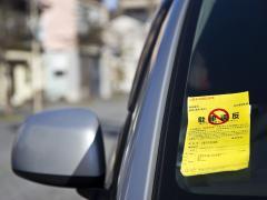 停車と駐車の違いをおさらい!駐車違反になるケースとは?