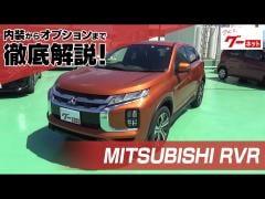 三菱 RVR(MITSUBISHI RVR) グーネット動画カタログ