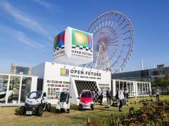 【東京モーターショー2019】無料試乗体験も可能なオープンスペース<OPEN ROAD編>