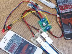 絶滅危惧種スバルサンバーを快走仕様!「第19回 USB電源製作……実装編その2」