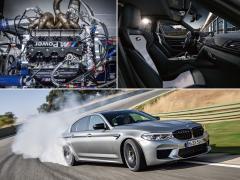 BMW M/ガイド・オブ・ザ・ハイパフォーマンスブランド vol.2