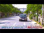 【BMWi3編】どっちの車がグー!?BMW iシリーズに乗ってみた編