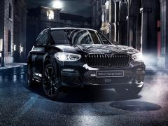 BMW、X3の限定車「X3 xDrive20d ミッドナイト エディション」を発売