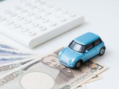 車庫証明の取得に必要な費用はいくら?発行手数料などの金額から手順までを解説!