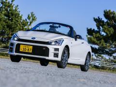 【試乗レポート GR コペン】ダイハツとトヨタがタッグを組んだGRブランド最小モデル