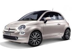フィアット、500/500Cの限定車「イレジスティービレ」を発表
