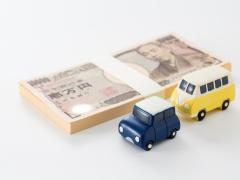 年収ごとの車の予算はどれくらい?維持費や適正価格など紹介!