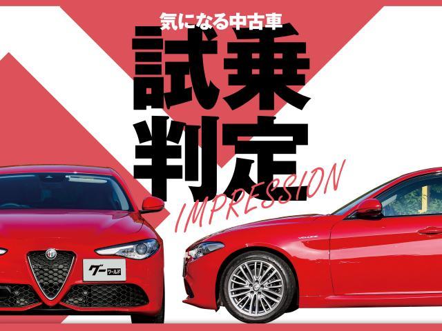 アルファ ロメオ ジュリア/気になる中古車【試乗判定】
