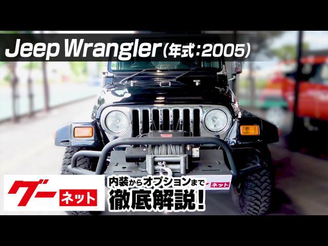 Jeep Wrangler  グーネット動画カタログ