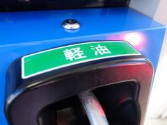 軽油の正しい捨て方!捨てる量に合わせた捨て方を解説します