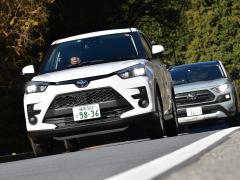ライズ&ロッキー vs RAV4 公道乗り比べ