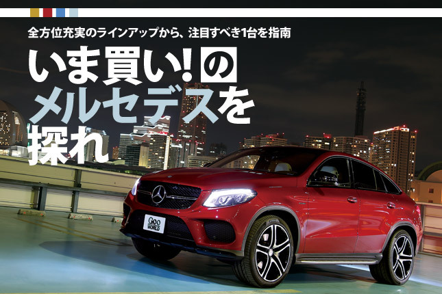 MERCEDES-AMG GLE 434MATIC Coupe