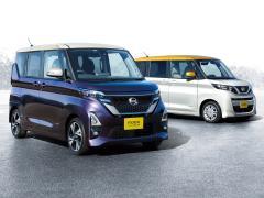 日産、スーパーハイト系軽乗用車「新型ルークス」を発表