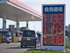 【間違いやすい】軽油やガソリンにおける消費税の考え方を解説