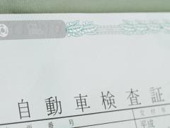 【車検切れ】罰則が発生する条件や対処方法を解説!