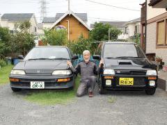 HONDA CR-XとSUBARU REX VXまとめて面倒見て やろうじゃないかっ!