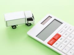 トラックの自動車税はどう決まる?節税の方法についてもご紹介!