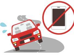 ながら運転防止対策にはなにがある?おすすめのながら運転防止グッズを紹介
