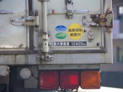 トラックの積載可能な荷物の高さを小型・中型・大型ごとに紹介!