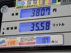 燃費の出し方はどう計算すればいい?カタログ燃費ではなく実燃費を知る方法