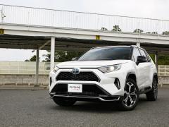 【試乗レポート トヨタ RAV4 PHV】電気で走り、給電もできるシリーズのトップモデル