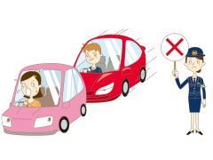 煽り運転はどこから?煽り運転の該当行為や対策について
