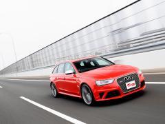 【アウディスポーツ特集】新車では手が届かない高性能アウディ、中古車ならば買えるって本当?