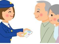運転免許を自主返納すると受けられる特典(支援制度)と返納の手続き方法