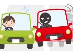 運転マナーが悪い都道府県はどこ?マナーが悪い運転例を紹介します!
