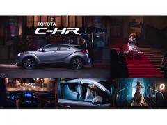 現代のシンデレラストーリー、トヨタ「C-HR」は夢を叶える魔法の馬車!?