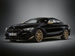 BMW、8シリーズの限定車「エディション ゴールデン サンダー」を発表