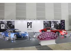 ヘリテージカーが一堂に会する展示会! オートモビルカウンシル2020が開催