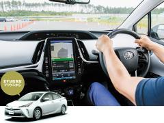 ペダル踏み間違い事故を防ぐ決定打になるかトヨタ「急アクセル時加速抑制」システム
