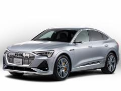 アウディ、電気自動車「Audi e-tron Sportback」を発売