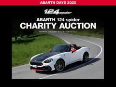 FCAジャパンが「アバルト 124 spiderチャリティーオークション」を開催