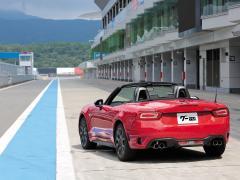 もう一度、元気のあるイタリア車を楽しみたい【輸入車コンシェルジュ】