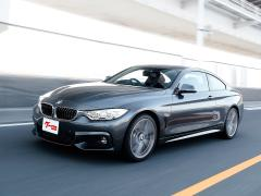 【BMW 4シリーズ】新車時の半額の予算から探せるプレミアムクーペはいかが?