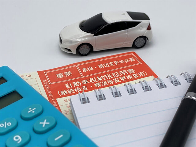 車検に必要な書類や持ち物リスト