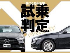 メルセデス・ベンツ Aクラス/気になる中古車【試乗判定】