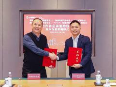 日産中国、蘇州市の新交通システム構築へ基本協定を締結