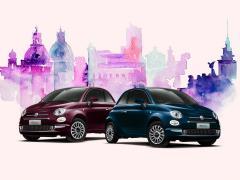 フィアット、上質感を高めた限定車「500 エレガンツァ」を発売