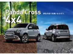 フィアット SUVらしい高い走破性とデザインを加えた限定車「パンダ クロス 4×4」を発表